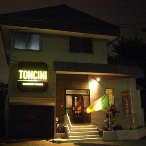 イタリアンレストラン トンチーニ その5(周年限定 ディナーコース)