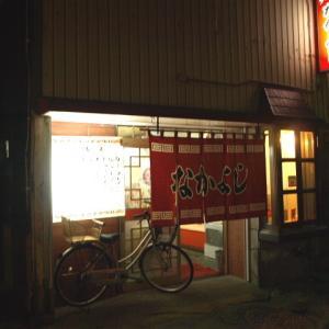 ラーメンなかよし 苫小牧店 その3(正油ラーメン)