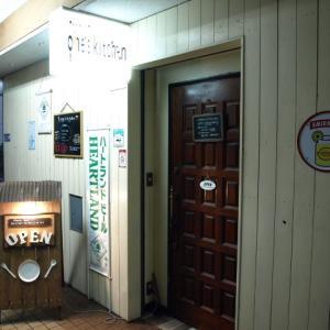 おかずバル One's Kitchen その5(おばんざい定食 他)