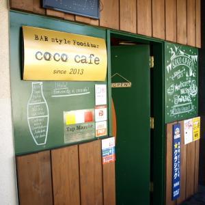 Food&bar   coco cafe(パスタ マスカルポーネと塩昆布)