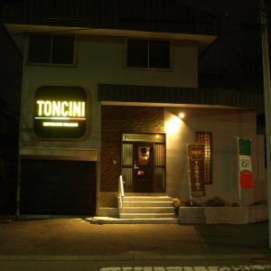 イタリアンレストラン トンチーニ その7(インフィニティピザナイト)