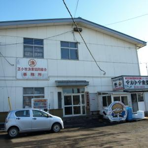 マルトマ食堂 その92(超牛カルビ丼)