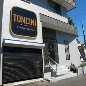 イタリアンレストラン トンチーニ その2(ランチセット2)