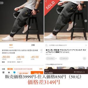サルエルパンツ アイスシルク カジュアルパンツ 韓国ファッション No.405