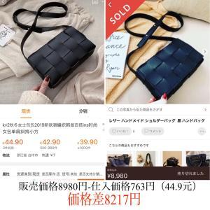 ★中国輸入 利益の取れる商品★ レザー ショルダーバッグ  黒 ハンドバッグ