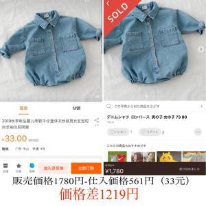 ★中国輸入 利益の取れる商品★ デニムシャツ  ロンパース  男の子 女の子