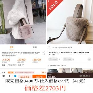 ★中国輸入 利益の取れる商品★ ファーバッグ ショルダーバッグ バケツ型