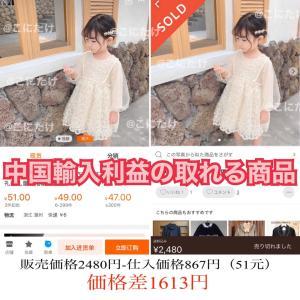 ★中国輸入 利益の取れる商品★ キッズドレス レースドレス パーティー 結婚式