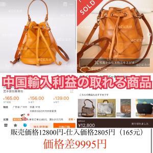 ★中国輸入 利益の取れる商品★ 巾着バッグ ショルダーバッグ