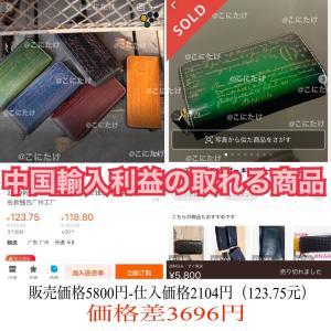★中国輸入 利益の取れる商品★ 本革 長財布 ラウンドファスナー