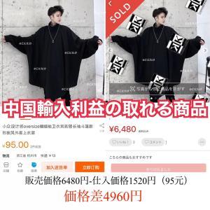 ★中国輸入 利益の取れる商品★ メンズ 韓国 パーカー クール カジュアル