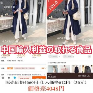 ★中国輸入 利益の取れる商品★ ベルト付き2way ロングシャツ ワンピースカーディガン