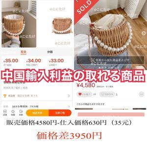 ★中国輸入 利益の取れる商品★ かごバッグ ミニバッグ パールチェーン