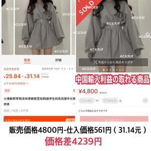 ★中国輸入 利益の取れる商品★ 韓国風デザイン 長袖ルーズミドル丈 ドレス