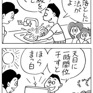 キムチイー方法
