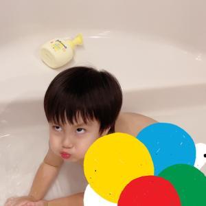 お風呂で変顔❤️撮った