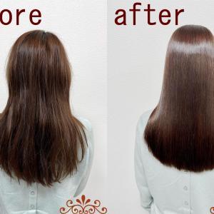 大人の髪質改善が出来る美容室です