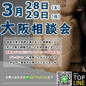 【韓国美容整形】腹部の脂肪吸引!ドラマティックな変化!!!!!