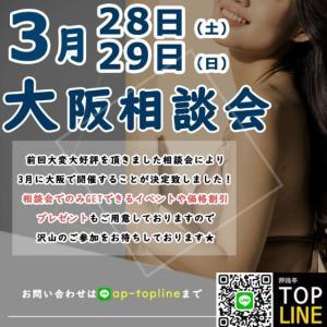 【韓国美容整形】上半身のみ合計9000㏄の脂肪を吸引されたお客様☆彡