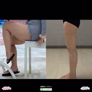 細くてまっすぐな美脚が欲しいなら⁉︎