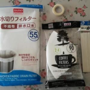 「コーヒーフィルター」で簡易マスク、作ってみたよ♪