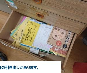 子ども同士で教え合う 【いごいご!】