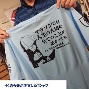 Tシャツの注文に於ける共鳴