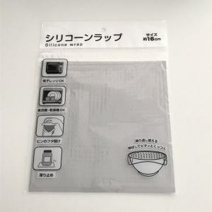「フタが開けにくい」を110円で解決できるか(関節リウマチ)