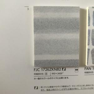 【マンションリフォーム】洗面所の壁にキッチンパネル(メラミン不燃化粧板)