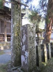 高御魂神社(福岡県うきは市)