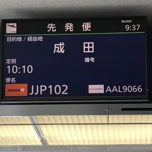 札幌から帰って来ました✈️
