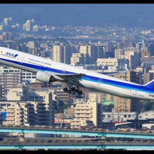 街並みⅢ 福岡空港(RJFF/FUK)