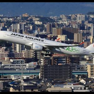 A350 3号機 福岡空港(RJFF/FUK)
