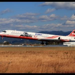 遠東航空 運航停止 高知龍馬空港(RJOK/KCZ)