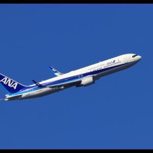 国際線機材 高知龍馬空港(RJOK/KCZ)