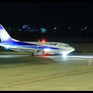 Taxi light 高知龍馬空港(RJOK/KCZ)