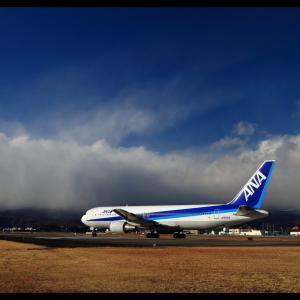 ストック5 高知龍馬空港(RJOK/KCZ)