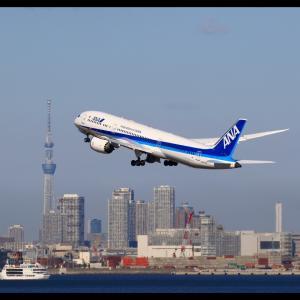ストック27 東京国際空港(RJTT/HND)