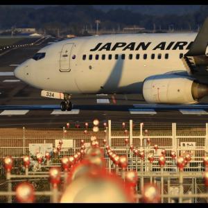 朝の楽しみ 高知龍馬空港(RJOK/KCZ)