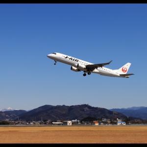 便少なし 高知龍馬空港(RJOK/KCZ)