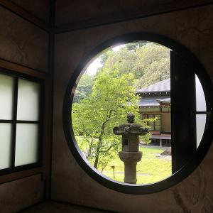 日光 田母沢御用邸記念公園 2020.9.22
