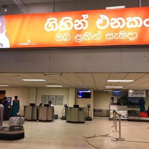 スリランカ航空が成田⇔コロンボ直行便を8月2日から運航再開予定!