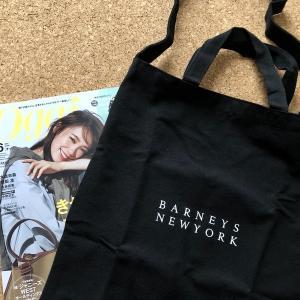 Oggi「オッジ」6月号(BARNEYS NEWYORK×Oggi ショルダー付きトートバッグ)購入しました!