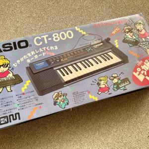 カシオのピッカピカトーン(CT-800)懐かしい!