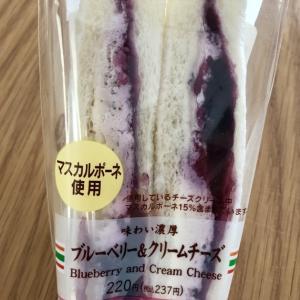 ブルーベリー&クリームチーズのサンドイッチ(セブンイレブン)ブルーベリーに健康効果以上の効用がある事実