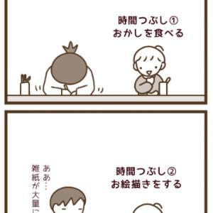 安静生活二日目〜ちぃの職場同伴話〜