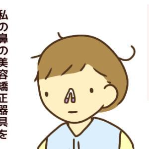 コメント御礼*教えて頂いた物の紹介(^^)