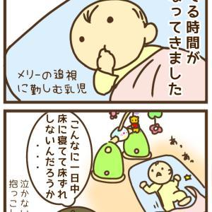 赤ちゃんの床ずれについて