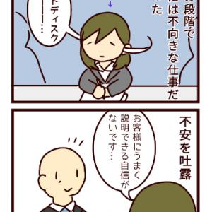 バイト遍歴〜キャンギャル編〜①