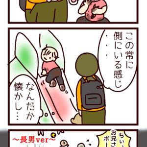 次男公園(ソロ)デビュー